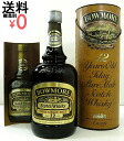Aged BOWMORE Bowmore 12 years rare Dumpy bottle tube box / booklet with 1,000ml/43度 single malt whisky
