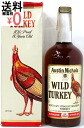 8 WILD TURKEY 8 years old 1140ml/50.5 at Kusu Wild Turkey 101 PROOF