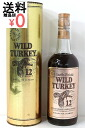Kusu Wild Turkey 12-year flight label Gold label Gold WILD TURKEY 12 years old 750ml 50.5 degrees ZP321