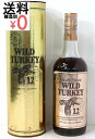Kusu premium Wild Turkey 12-year flight label Gold label Gold WILD TURKEY 12 years old 750ml 50.5 degrees ZP322