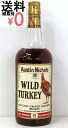 Wild Turkey 8 years old WILD TURKEY 8 years old 1, 000ml/50.5 101 PROOF