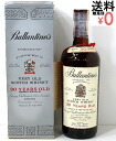 Kusu Ballantine's 30 year Ballantine's 750ml box