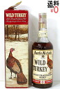 Kusu premium Wild Turkey 8 years bin 760ml/50.5 degree of 101-proof WILD TURKEY 8 years old 101 PROOF