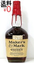 Maker's mark grade 760 ml red top red Maker's Mark Red Top 760ml/45 times