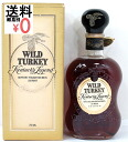 Kusu Wild Turkey ケンタッキーレジェンド WILD TURKEY 750ml/50.5%