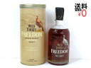 Old liquor wild turkey freedom pipe treasuring WILD TURKEY 750 ml 53%