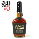 Old liquor makers mark black top black Maker's Mark Black Top750ml / 47.5%