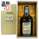 Old liquor best quality Armour 20 years ARMOR 20y750ml/43% Scotch whisky