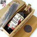 8 old liquor best quality wild turkey eight years WILD TURKEY years old750ml 50.5 degrees