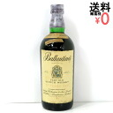 Old liquor Ballantine 17 years Ballantine's 750 ml