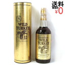 Kusu Wild Turkey 12-year flight label Gold label Gold WILD TURKEY 12 years old 750ml 50.5% barrel boxed