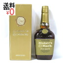 Makers mark gold top gold Maker's Mark Gold Top750ml 50.5%