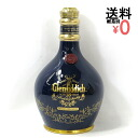 Glenfiddich 18 years Glenfiddich 18y blue ceramics Limoges ZP639