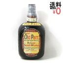 Old liquor best quality Old Parr デラックスティンキャップボトル GRAND OLD PARR DE LUXE