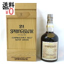 Springbank 21 years SPRING BANK 21y Scotch whisky