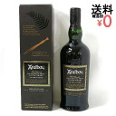 !アードベッグアードボッグ ARdbOG Ardbeg single malt Scotch whisky 700ml/52%