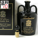 !Ballantine 17 years black pottery device bottle Ballantine's Scotch whisky