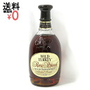 Kusu Wild Turkey participants WILD TURKEY Rare Breed 750ml 54.8%