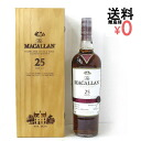 The Macallan 25 year Shelley ork cask wood box with The MACALLAN 25years