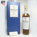The MACALLAN 30y for the McCarran 30 years with fine oak highland single malt whiskey box
