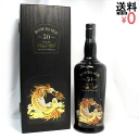 43% of 古酒終売品 bow tie more 30 years ceramic dragon BOWMORE 30y single malt whiskey 750 ml