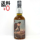 The s malt game the GAME 2011, Oak cask No. 917 700ml 59.4% single malt whisky distilleries Hanyu