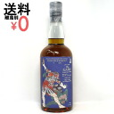 S malt the 2012 Games the GAME, cask No. 360 57.5% single malt whisky Chichibu distillery