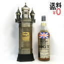 "Special grade with big TI gold label BIG ""' T"" GOLD LABEL whisky Scotch 760 ml 43%"