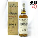 Glen Moray Glenlivet 1962 750 ml / 43% 1962 GLEN MORAY Glenlivet Scotch whisky wooden box bonus