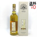 ! Duncan Glen Scotia 18 years 1991-2010 DUNCAN TAYLOR GLEN SCOTIA 18years 700ml 57.6% Scotch whisky