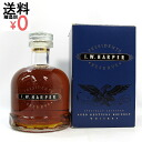 I... W... Harper President reserve box with 750 ml 43%