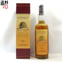 ! Glenmorangie 12 year millenniummoltsinglehairandmolt Scotch whisky 700 ml 40% with box