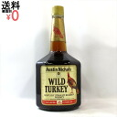 Wild Turkey 8 years WILD TURKEY 8 years old 101PROOF Bourbon whiskey aged zp913
