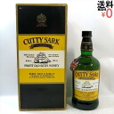 Kusu grade Cutty Kingdom CUTTY SARK KINGDOM end sold bottle collector Scotch whisky with box