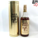 Wild Turkey 12 years gold label 750 ml 50.5% box with 12 years old, WILD TURKEY Bourbon whisky zp917