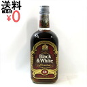 Kusu grade black & white 12-year Premier Scotch whisky Black White PREMIUM 750ml 43%