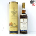: Macallan 18 year 1984 cylinder box with cask single malt whisky The MACALLAN 750ml 43% Kusu official