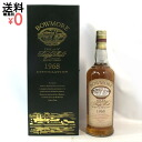 Bowmore 32 in the year 1968, 700 ml 45.5% box single malt Scotch whisky BOWMORE 1968