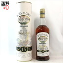 Bowmore 15 years Mariner 43% 700 ml box official single malt whisky BOWMORE 15y Mariner old wine old bottle