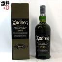 Ardbeg 1975-2000 25 years 750 ml 43% bin ARDBEG official single malt whisky