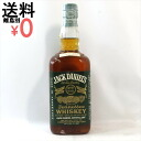 Jack Daniels green label 750 ml 43% JACK DANIEL's Bourbon whiskey zp967