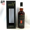 Spaimolt Fromm Macallan 1970-2011 41 years 700 ml 43% with GM Gordon & MacPhail malt whisky