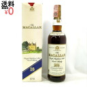 Macallan 18 years 1979-1997 with official single malt whisky The MACALLAN 18years 1979 Kusu