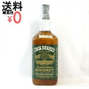 Jack Daniel's green label JACK DANIEL's 750ml 40%