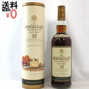 Macallan 15 years 750 ml 43 degree cylinder box official MACALLAN single malt official old wine old bottle