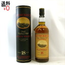 ! Glenmorangie 18 years 750 ml 43% with GLENMORANGIE 18 years old Highland single malt official whisky old wine old bottle