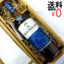 The-Macallan 30 years fine oak wood with private 700 ml 43% triple cash Highland single malt whisky The MACALLAN 30Y»
