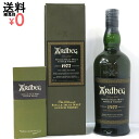 Ardbeg 1977 46% boxes with 700 ml non chil filtering ARDBEG official single malt whisky