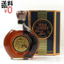 Wild Turkey Kentucky Legend boxes with single-barrel Bourbon 750 ml 56.17% WILD TURKEY TURKEY Kentucky Legend Kusu