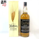 Ardbeg clear bottles 10 years 700 m ARDBEG official single malt whisky aged black label Corbin